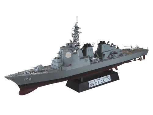 ピットロード 1/350 海上自衛隊 イージス護衛艦 DDG-173 こんごう 新着艦標識デカール付 JB20