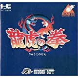 echange, troc Art of Fighting [Import Japonais]