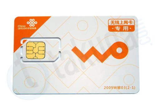 China Unicom / Takuda 3G Sim Card, Internet Prepaid Sim Card With 3Gb Data, Mobile Sim Card For Travel And Business
