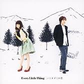 ハリネズミの恋 (SINGLE+DVD)