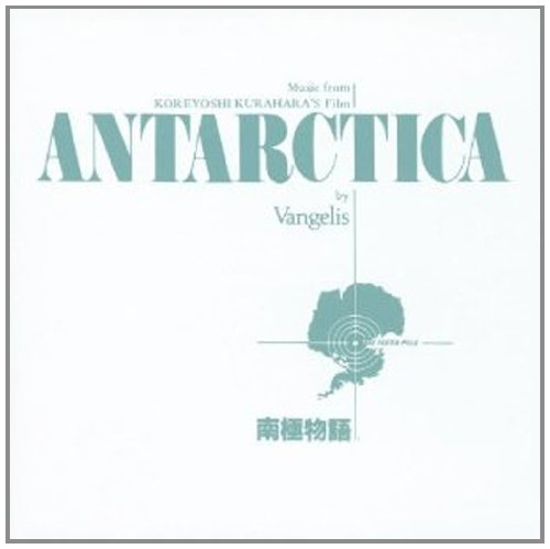 Music From Koreyoshi Kurahara\'s Film Antarctica