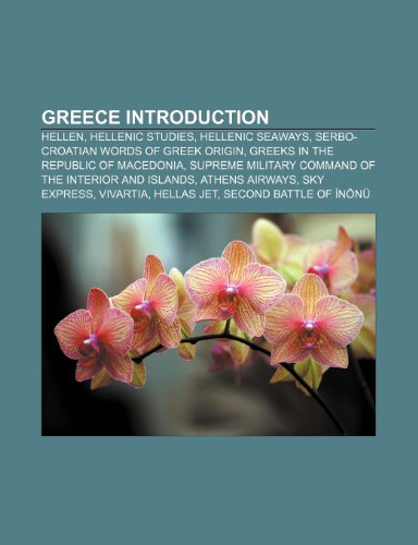 greece-introduction-hellen-hellenic-st-hellen-hellenic-studies-hellenic-seaways-serbo-croatian-words