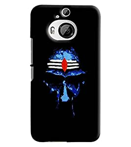 Blue Throat Om Namah Shivay Pattern Hard Plastic Printed Back Cover/Case For HTC One M9 Plus