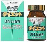 太田胃散 桑の葉ダイエット 300mg*180粒