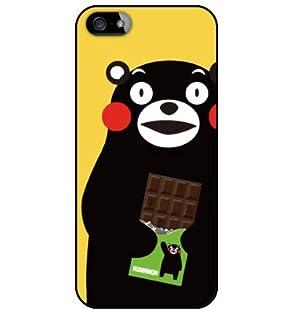 SoftBank au iPhone 5専用 熊本県 ご当地 ゆるキャラ キャラクター くまモン iPhone5 ケース カバー (チョコレート大好きだモン!)