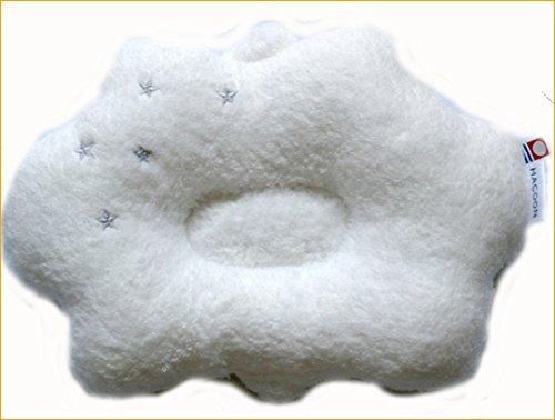 抱っこ枕 タオル製ベビー枕  ドーナツ枕 白雲 今治タオル 腕枕 ベー雑貨=日本製のベビー用品=お手ごろなお値段でこの内容=出産祝いやギフトにもどうぞ (ホワイト)