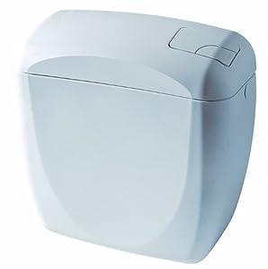 Siamp 31501010 Réservoir attenant Rondo double volume alimentation latérale