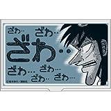 【カイジ】ざわざわ 名刺ケース