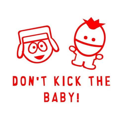 "Amazon.com : South Park ""Don't Kick The Baby"" Shirt Size 18 Months"