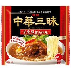 明星食品 中華三昧 広東風拉麺 104g×12個入