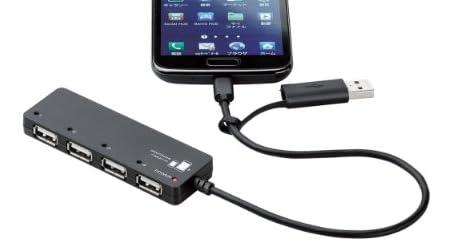 ELECOM USBハブ USB2.0対応 スマートフォン・タブレット用 microUSBケーブル+変換アダプタ付 バスパワー 4ポート ブラック U2HS-MB02-4BBK