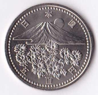 天皇陛下御在位10年記念 五百円 白銅貨 500