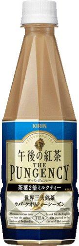 キリン 午後の紅茶 ザ・パンジェンシー 茶葉2倍ミルクティー 460ml×24本