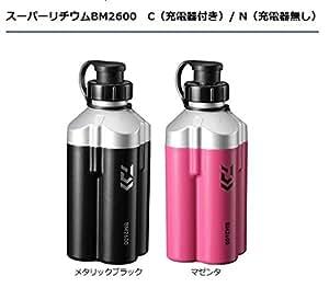 ダイワ(Daiwa) スーパーリチウムBM2600 C(充電器付き) マゼンタ 073417