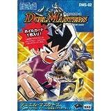 Duel Masters juego de cartas DMS02: Fighting Spirit arranque gallina set - Alma invencible ~