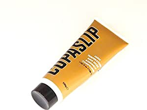 コパスリップ(COPASLIP) 100gチューブ【並行輸入品】