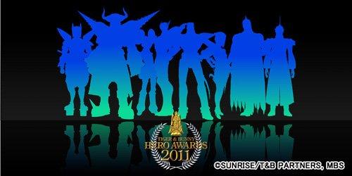 TIGER & BUNNY HERO AWARDS 2011 [Blu-ray]