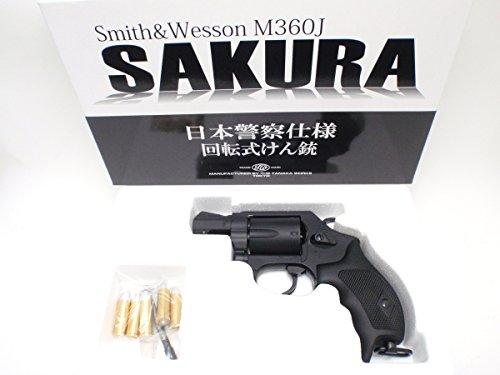 タナカ M360J サクラ SAKURA ABS モデルガン キャップ火薬 ダミーカート付