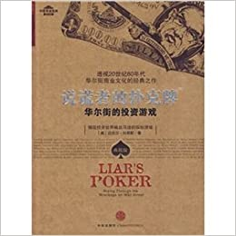Book poker liar