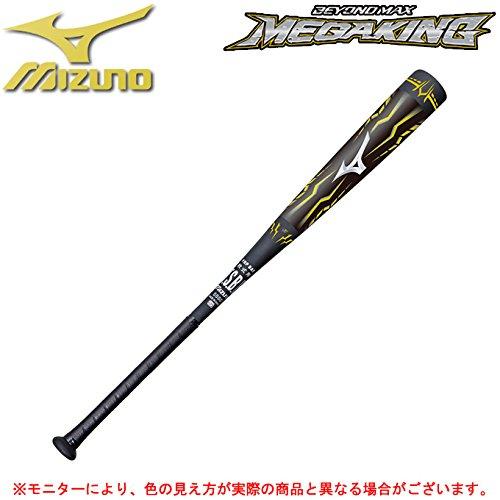 ミズノ【1CJBR108】一般軟式バット ビヨンドマックスメガキング09ブラック 84cm