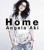 Home (初回限定盤)(DVD付)