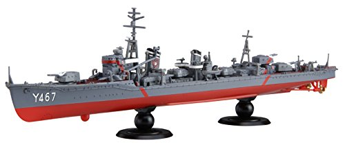 艦NEXT ハイスクール・フリート シリーズNo.1 陽炎型 航洋直接教育艦 同型艦 2隻セット 晴風 1/700 色分け済みプラモデル