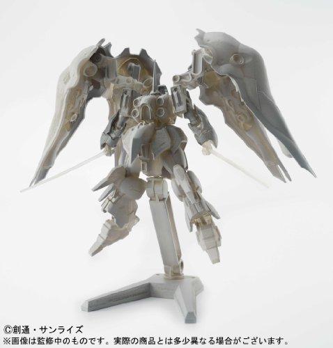 機動戦士ガンダム ASSAULT KINGDOM EX (食玩)