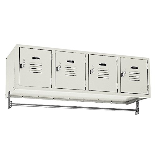 Wall Mounted Lockers-Set Of 4 front-548817