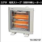 ユアサ 電気ストーブ (遠赤外線ヒーター) YA-D821SF 単品 【1点】