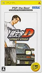 頭文字D STREET STAGE PSP the Best