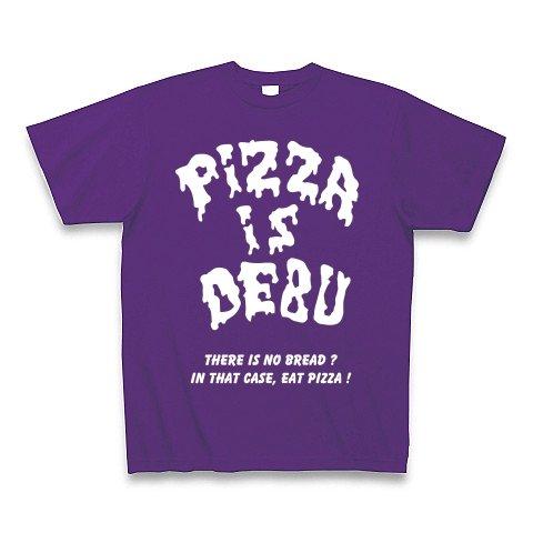 ピザ=デブ Tシャツ Pure Color Print(パープル) M