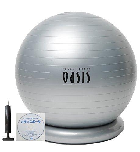 東急スポーツオアシス フィットネスクラブがつくった バランスボール 65cm (エクササイズDVD & ハンドポンプ付き) FB-700 (シルバー)