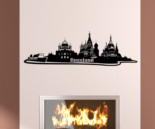 Wandtattoo XXL Skyline Russland Moskau Kreml Wand Aufkleber City Stadt 1M053, Farbe:Braun glanz;Länge des Motives:100cm