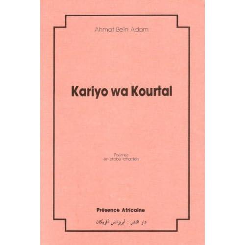 Kariyu wa-Kurtal: Majmuah shiriyah bi-al-ammiyah al-Tishadiyah (Arabic Edition) A?mad B?n ?dam