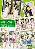 SATOYAMA movement MUSIC VIDEO CLIPS [DVD]