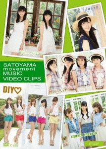 SATOYAMA movement MUSIC VIDEO CLIPS [DVD]