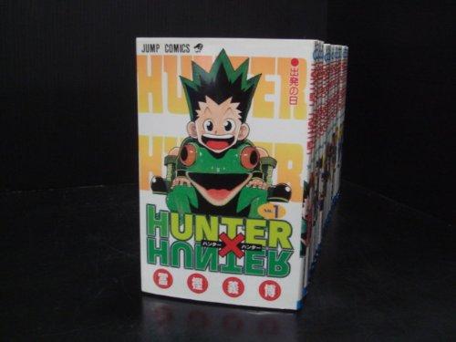 HUNTERXHUNTER(ハンター×ハンター) 1~最新巻 [マーケットプレイス コミックセット]