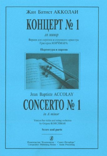 concerto-no-1-version-for-violin-and-string-orchestra-by-g-korchmar-score-and-parts