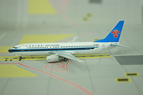china-southern-airlines-737-800-b-5446-1400-ph4csn735
