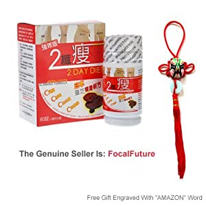 1 Box Two Day Japan Lingzhi Diet Pills Shipping From Ny For Free from Japan Lingzhi