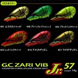 issei issei/一誠 GC ZARI VIB Jr./GCザリバイブジュニア 57 19 アメリカザリガニ Jr