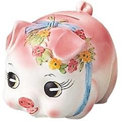 ピギーバンク 豚 貯金箱 中 ピンク S-61A