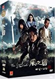img - for The Kingdom of the Wind Korean Tv Drama Dvd (Completed Series) Ntsc All Region (8 Dvds 36 Episodes) book / textbook / text book