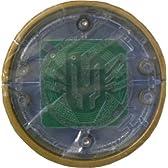 ガシャポン 仮面ライダーオーズ オーメダル8 (10.電気ウナギ・コア レア)単品