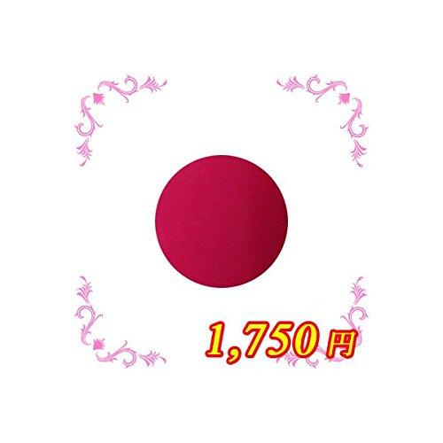 ing シーソー PKー008 4g