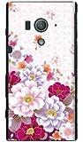 『彩花』 / for Xperia acro HD SO-03D IS12S 専用 スマートフォン ケース / docomo au / ハードケース スマフォケース 【TL-STAR】