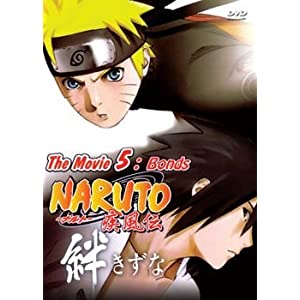 Naruto Shippuden the Movie 2 DVD : Bonds