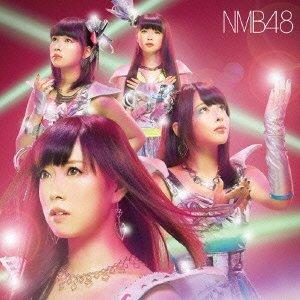 NMB48 思わせ光線