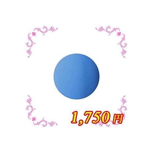ing シーソー BLー008 4g