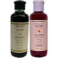 Khadi Mauri Amla Hair Oil & Satreetha Shampoo Combo Pack Of 2 Herbal Ayurvedic Natural 210 Ml Each
